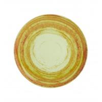 Mandarin - Prato Redondo 22 Green